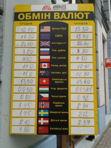 Exchange Rates 12 April 2014, Ivano-Frankivsk