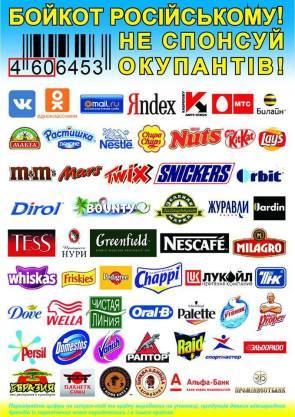 Product Boycott