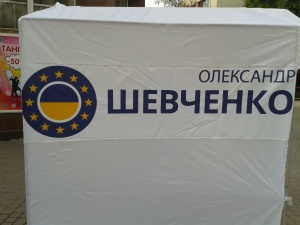Oleksandr Shevchenko's campaign is the only one using overtly EU symbolism