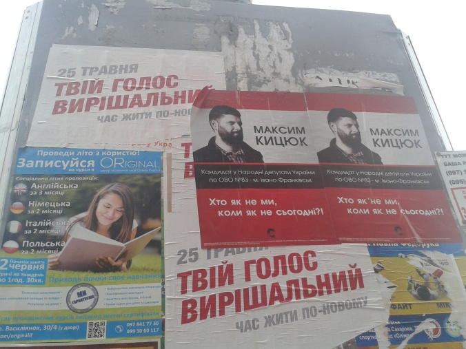 Kytsyuk local election posters cover Poroshenko posters. Both broke the rules.