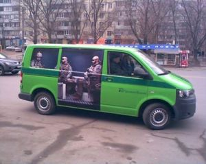 PrivatBank terrorist van graffiti. Kolomoyskyy owns the bank.